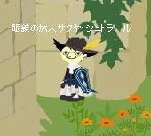 sakuya07.jpg